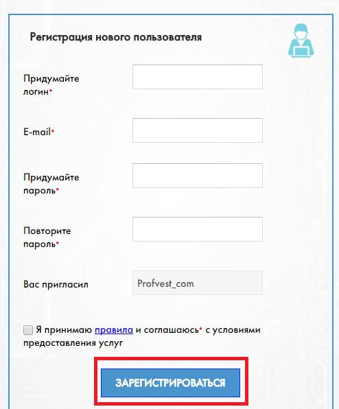 Регистрация в Bately 2