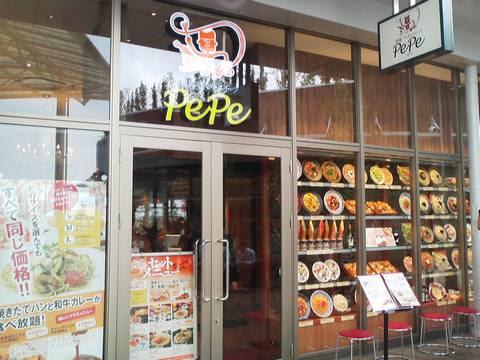 外観 PePe(ペペ)イオンモール名古屋茶屋店