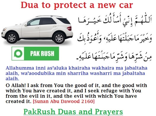 Dua after buying a new car, bike and vehicle and its protection