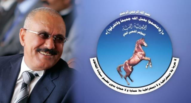 علي عبدالله صالح يدعو المواطنين وانصار الحزب الى الخروج الى شوارع صنعاء