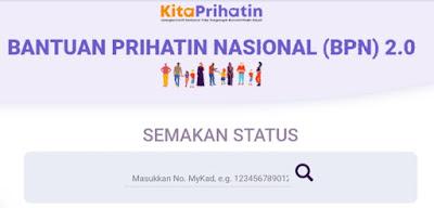 Bantuan Prihatin Nasional BPN 2.0 telah di buka untuk semakan dan juga permohonan baharu bermula 15 Oktober 2020 dan akan berakhir pada 15 November 2020