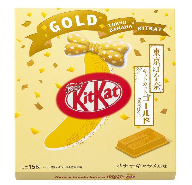 KitKat Rasa Baru ini Hanya Ada Di Jepang Loh