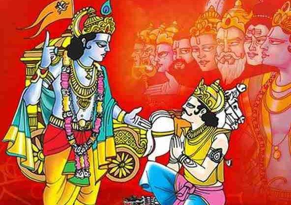 PITRU PAKSHA  पितृ पक्ष : श्राद्ध पक्ष में पितरों की मुक्ति के लिए पढ़ें गीता का 7वां अध्याय