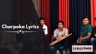 [ Full Lyrics ] Charpoka (ছারপোকা) Lyrics | Ashes Band | LyricsShop