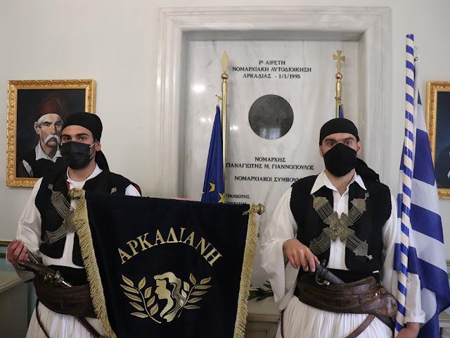 Στην έδρα της Περιφέρειας Πελοποννήσου οι προσωπογραφίες 15 Μοραϊτών ηρώων της Επανάστασης