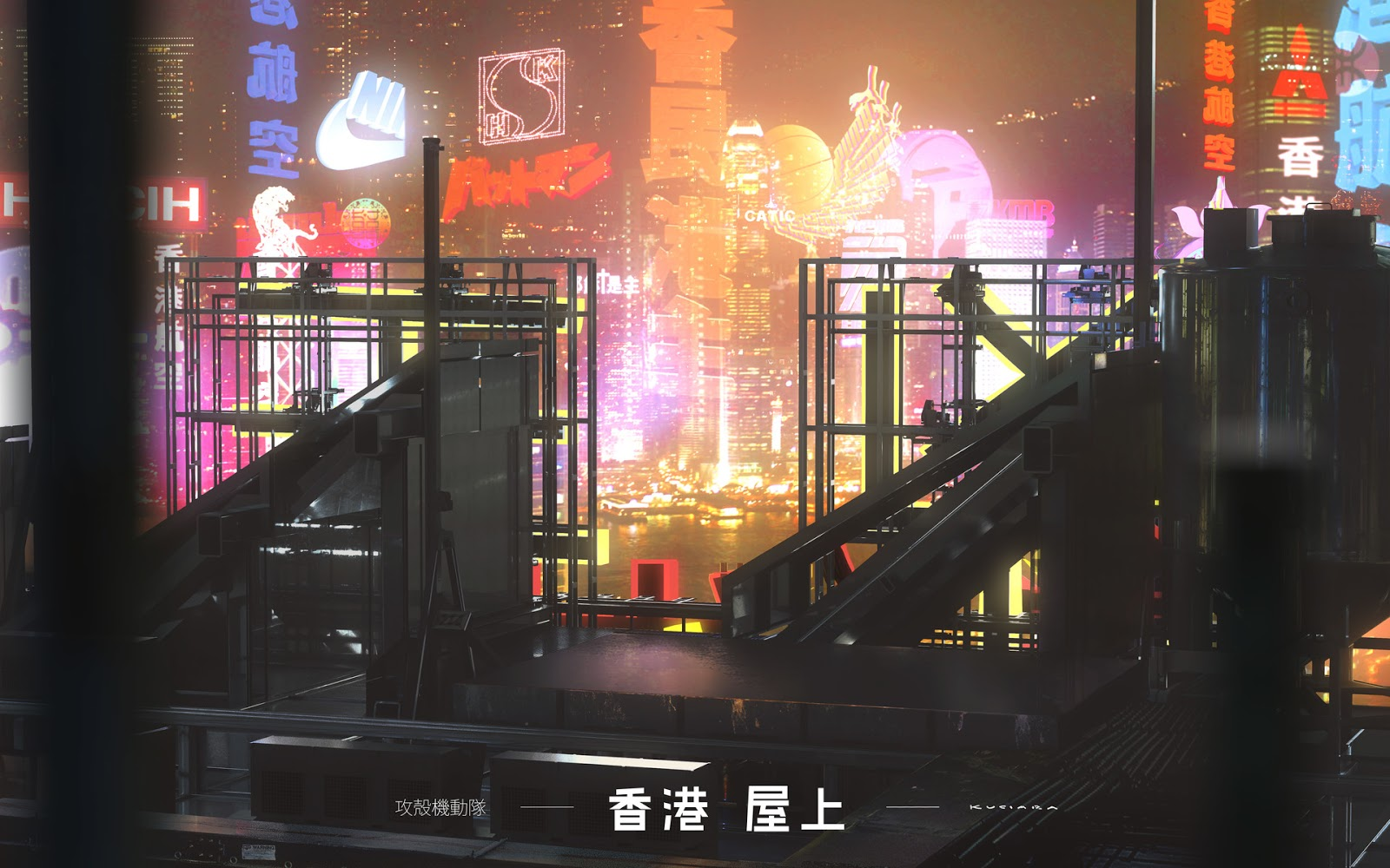 Ghost In The Shell Environments And People Computer Graphics Daily News