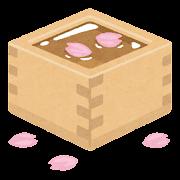 枡に入ったお酒と桜の花びらのイラスト(お花見)