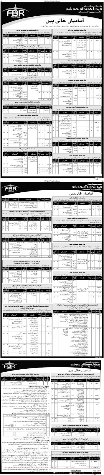 FBR Jobs 2019 Advertisement Latest Federal Board of Revenue Islamabad