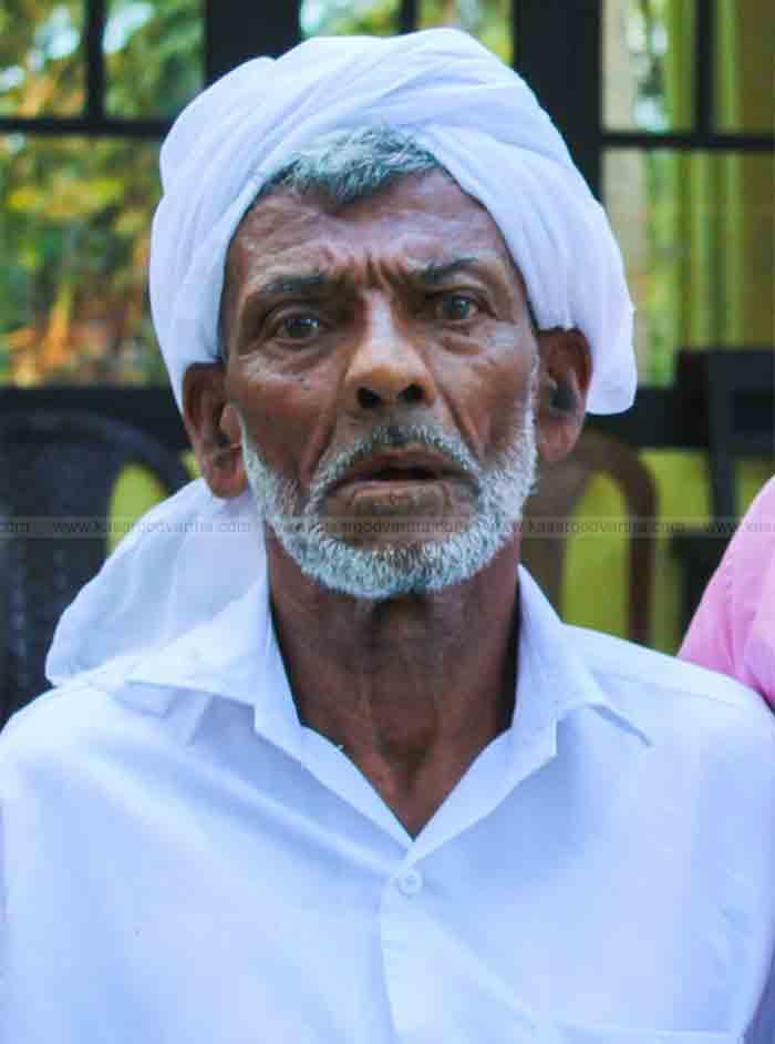 Kasaragod, Kerala, News, Obituary, Abdullah from Eriyapadi passed away.