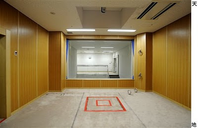 Execution chamber, Tokyo Detention Center