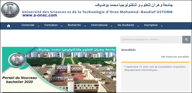 جامعة العلوم والتكنولوجيا محمد بوضياف (وهران)