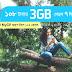 গ্রামীণফোন ৩ জিবি ইন্টারনেট মাএ ১০৮ টাকায় | মেয়াদ ৭ দিন