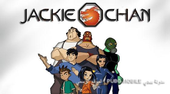 تنزيل لعبة Jackie Chan اخر اصدار للاندرويد مجانا 2020