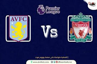 مباراة ليفربول و أستون فيلا مباشر