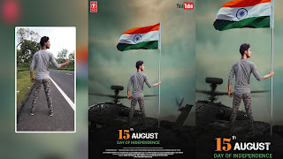 15 august photo editing,15 august background download,15 august text png,15 august photo,15 august movie poster,png 15 august,download august 15 png, independence day font,15 august font png,independence day png, Photoshop ideas,independence day action movie poster,15 august backgrounds,
