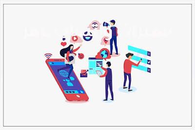 مهارات جوجل التسويق الرقمي, ملتقى التسويق الرقمي, خطة التسويق الرقمي, دورة التسويق الرقمي من جوجل, كتاب أساسيات التسويق الرقمي, كورس جوجل للتسويق الرقمي, مهارات قوقل التسويق الرقمي, مهارات التسويق الرقمي, دورة تسويق جوجل, التسويق الالكتروني من جوجل, ديجيتال ماركتنج, ديجيتال ماركتنج بالعربي, دورة التسويق الالكتروني من جوجل, دورة أساسيات التسويق الرقمي من جوجل,