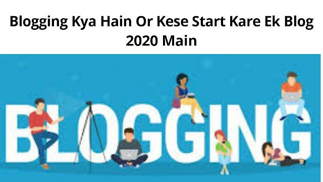 Blogging Kese Start Kare 2020 Main Saahi Tarika Kya Hain