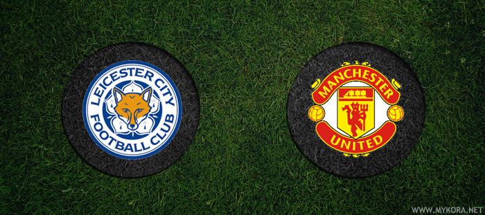 مشاهدة مباراة مانشستر يونايتد وليستر سيتي بث مباشر اليوم 24-9-2016 الدوري الانجليزي اون لاين