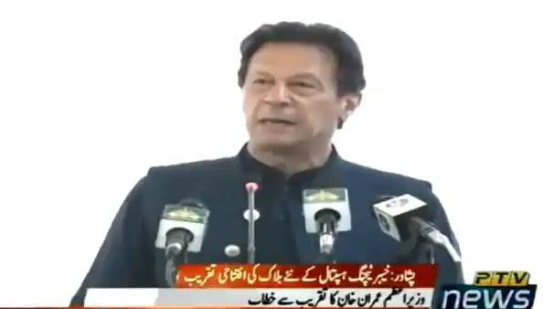 PM Imran expects cards from Sehat to press Sindh Govt but says that he does notbelievein the health cards