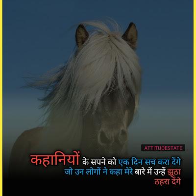 Latest Badmashi Khatarnak Attitude Status in Hindi