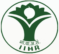 IIHR Recruitment
