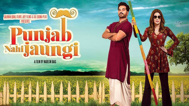 Punjab Nahi Jaungi Full Movie Download Filmywap Mp4 Free
