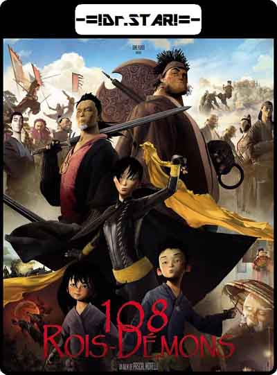 The Prince and the 108 Demons 2014 480p 300MB BRRip