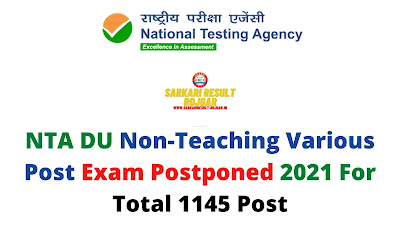 UP ITI Allotment Result Out 2021 For Total 1145 Post