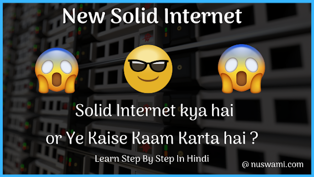 New-solid-internet