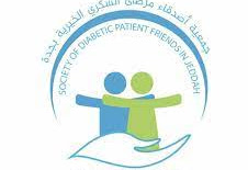 جمعية أصدقاء مرضى السكري الخيرية، تعلن عن توفر فرص وظيفية شاغرة لحملة البكالوريوس فما فوق
