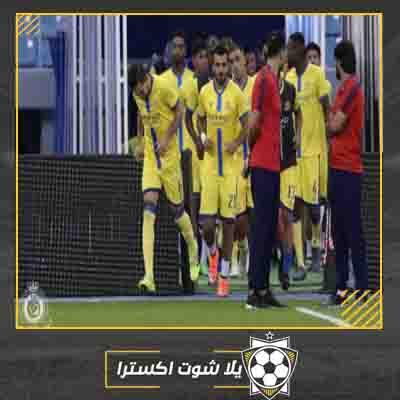 بث مباشر مباراة النصر وعفيف