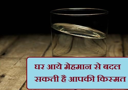 jyotish-upay-in-hindi