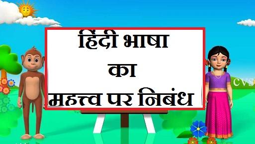 jal ka mahatva Kshudra ka mahattva chhoti chhoti jal ki boondein sagar ko bhar deti hai balu ki raj nanhi nanhi sudhar bhoomi rach deti hai kshan kshan kaal iqattha hokar lamba yug.