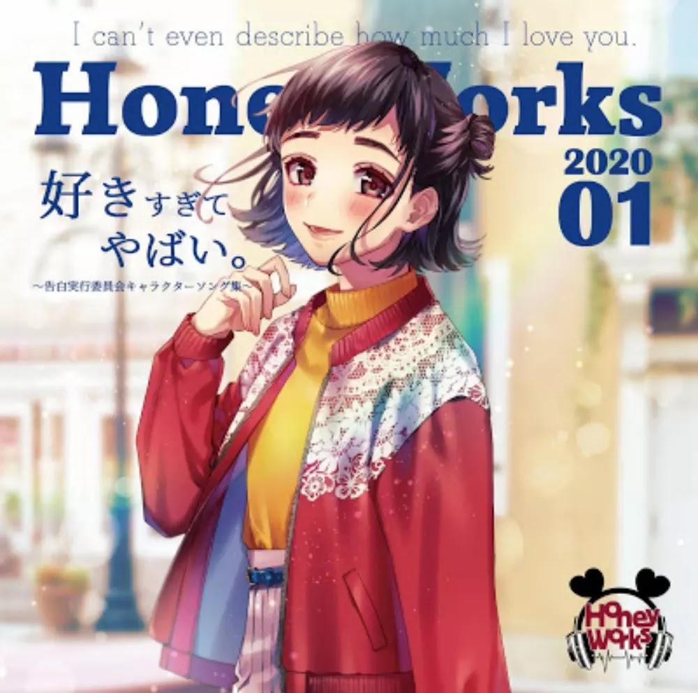 Lirik dan Terjemahan Tokyo Autumn Session - HoneyWorks