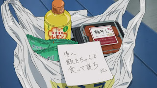 "Hellominju.com : ハイキュー!! アニメ  第4期20話『頭』""北信介""登場   烏野VS稲荷崎   Haikyuu!! Season4 EP.Ep.20 ""Leader""   Hello Anime !"
