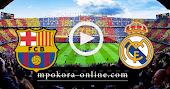 مشاهدة مباراة برشلونة وريال مدريد بث مباشر كورة اون لاين 10-04-2021 الدوري الأسباني