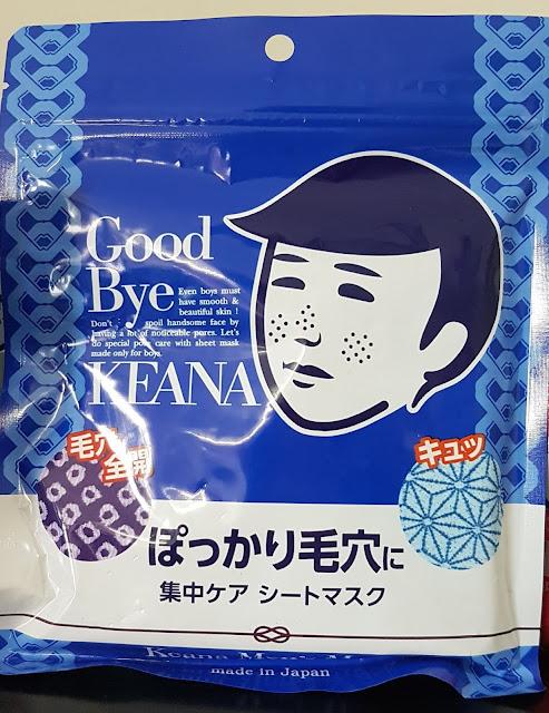 Mặt nạ cám gạo dành cho nam - Keana, Hàng Nhật