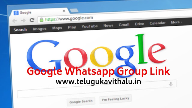 Google Whatsapp Group Link