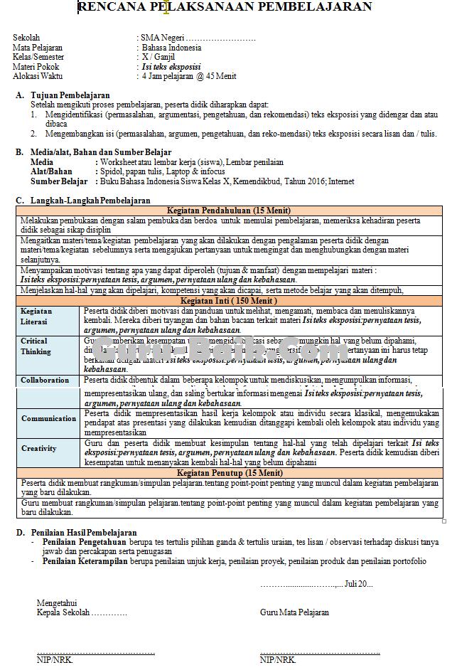 Gambar contoh RPP 1 Lembar Bahasa Indonesia Kelas X SMA Tahun 2021/2022