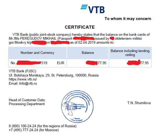 Пример правильного Utility Billa Amazon из России.
