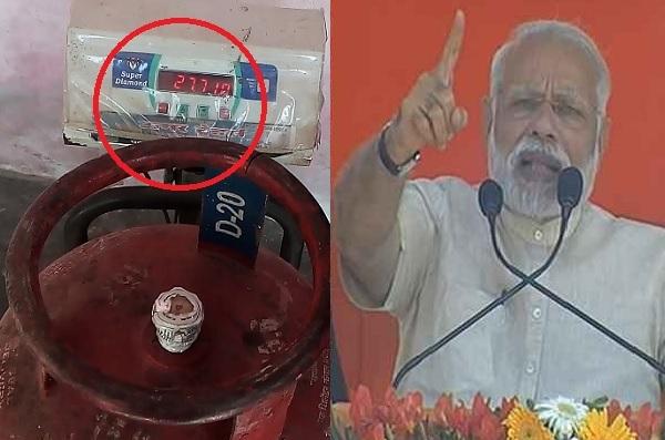 हर सिलेंडर से 2 किलो गैस निकाल लेता था एजेंसी वाला, शिकायत पर MODI सरकार ने तुरंत लिया एक्शन