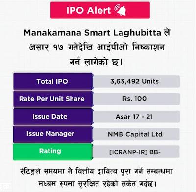 Upcoming IPO - Manakamana Smart Laghubitta from Ashad 17