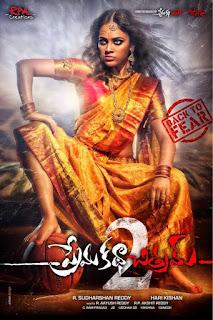 Prema Katha Chitram 2 2020 Hindi Dubbed 720p WEBRip