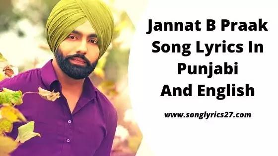Jannat B Praak Song Lyrics In English