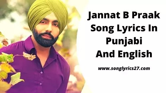 Jannat B Praak Song Lyrics In English & Punjabi - SonGLyricS27