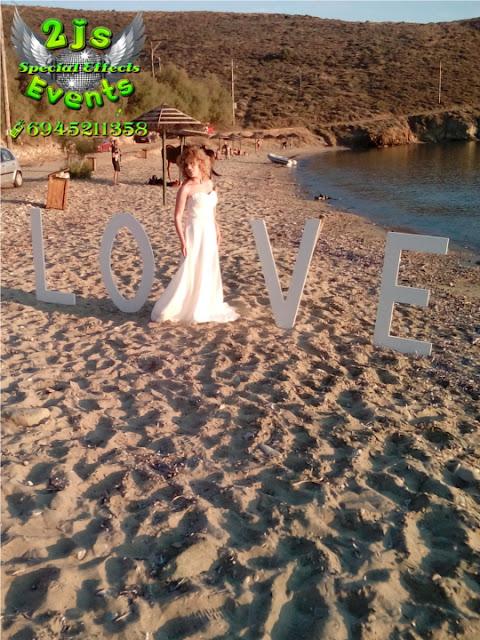 ΞΥΛΙΝΑ ΓΡΑΜΜΑΤΑ LOVE ΦΩΤΟΓΡΑΦΙΣΗ ΝΥΦΙΚΩΝ ΠΑΡΑΛΙΑ ΓΑΜΟΣ SYROS2JS EVENTS