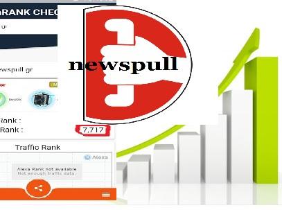 Πρώτο και με διαφορά!!Εκρηκτική άνοδος του newspull στη Δυτική Αττική - Δείτε ποιές ιστορικές εφημερίδες της Ελλάδας αφήνει πίσω!!