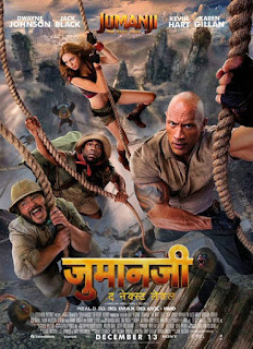 Jumanji The Next Level Budget, Screens & Day Wise Box Office Collection India, Overseas, WorldWide