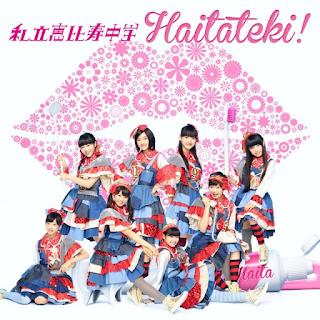 Shiritsu Ebisu Chuugaku: Haitateki! Dance Ver. [PV Jaburanime]