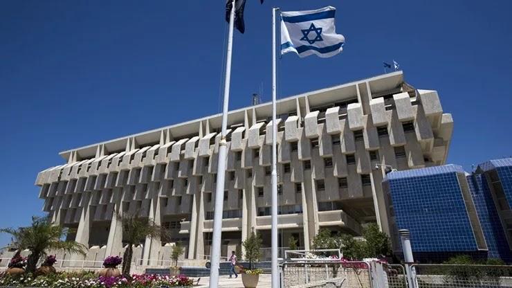 Центральный банк Израиля объявляет